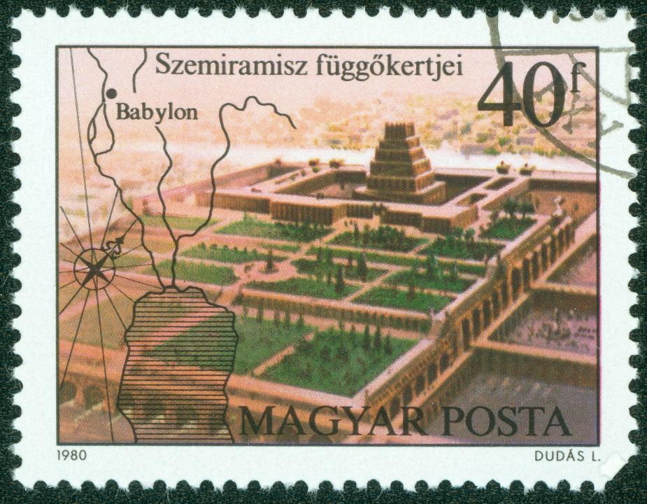 Hanging Gardens of Semiramis, Babylon